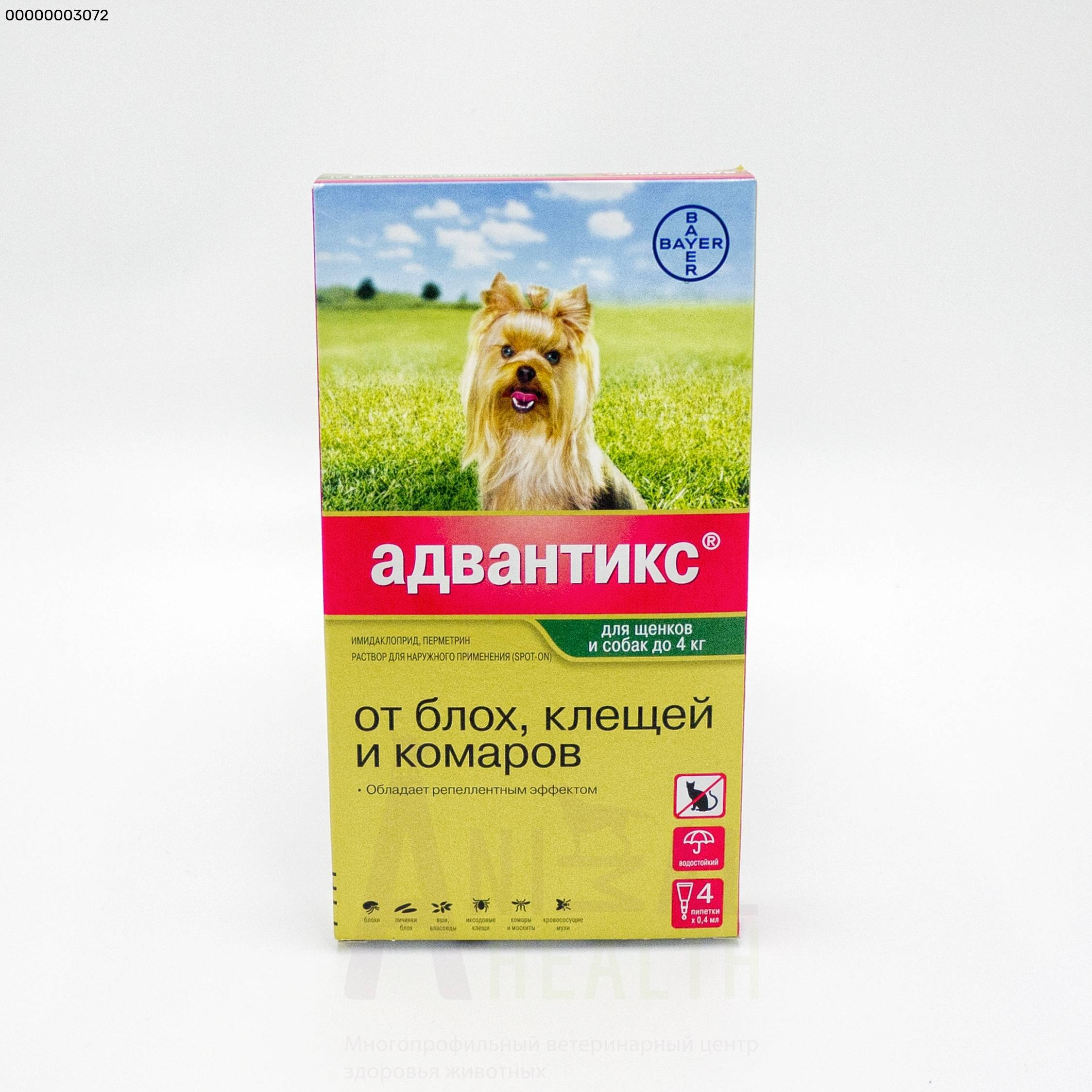 Капли адвантикс для собак: инструкция по применению и отзывы