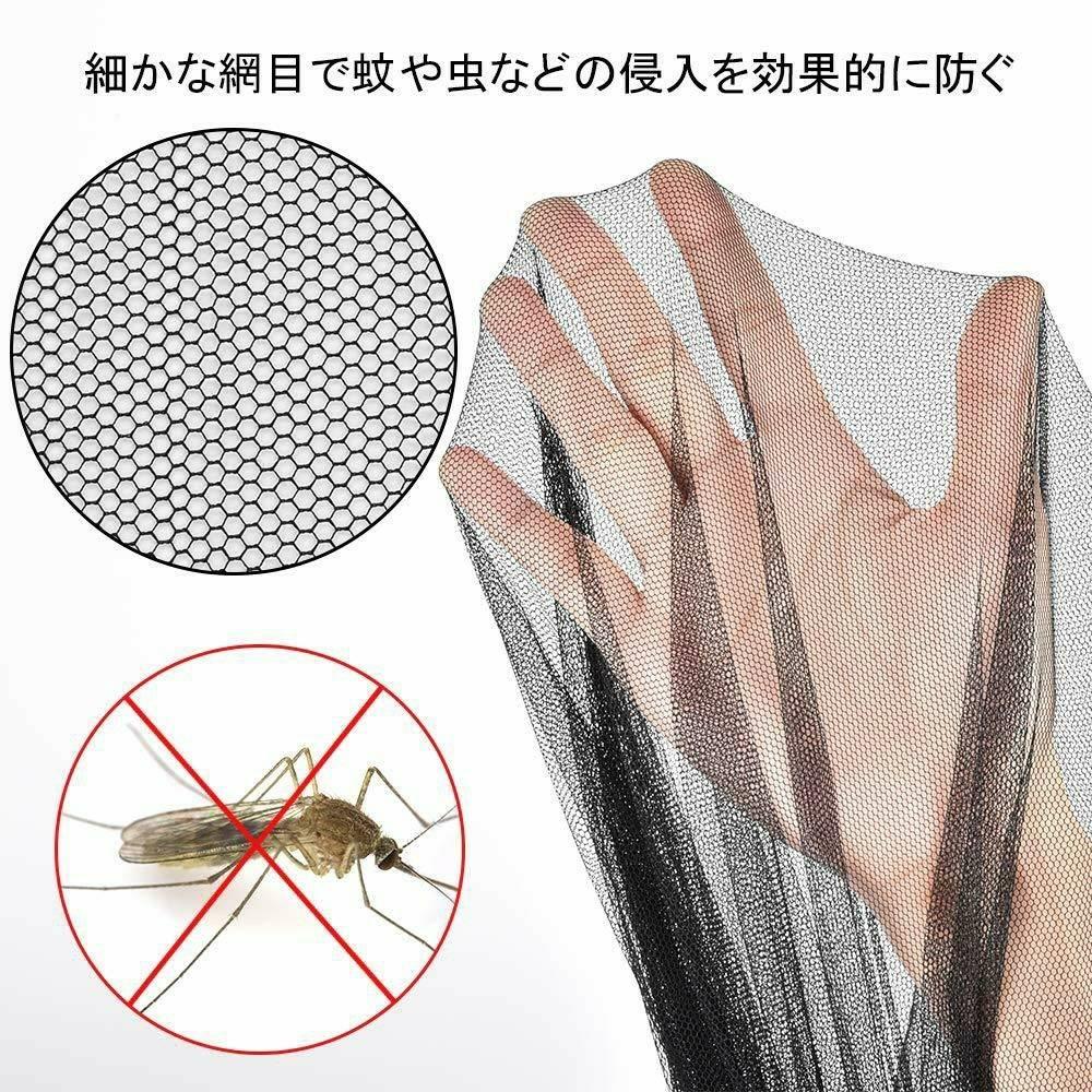 5 видов сеток от комаров