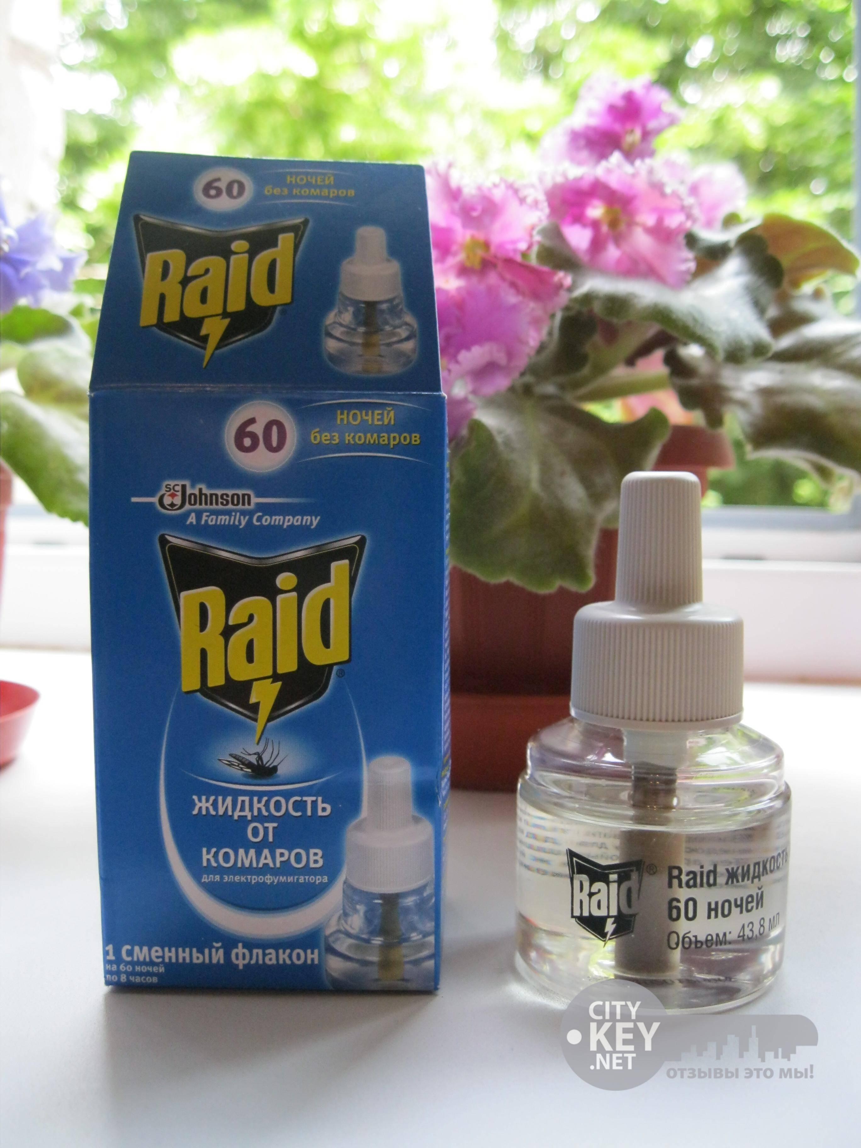 Raid (рэйд) жидкость от комаров, 22 мл