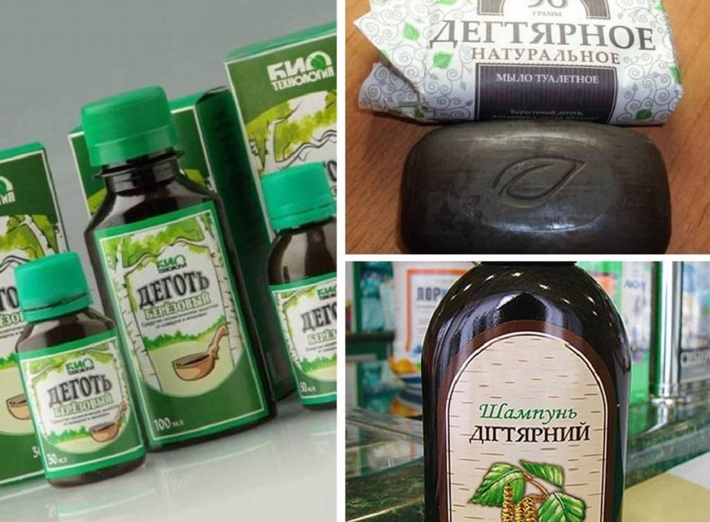 Дегтярное мыло от вшей: применение, помогает ли вывести гнид