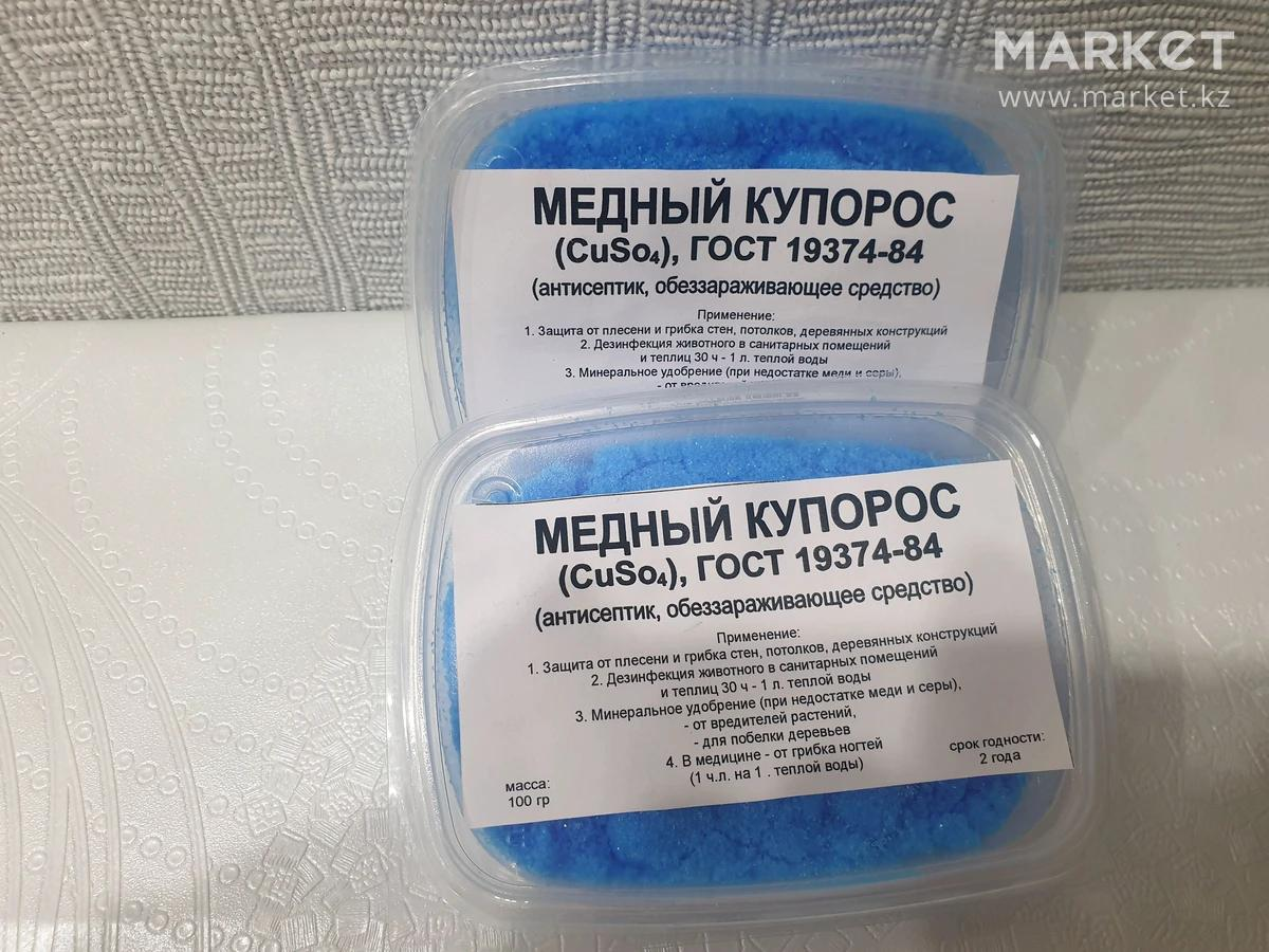 Как обработать стену медным купоросом от грибка — domashnyi.pro