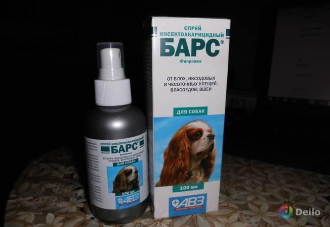 Барс: от блох и клещей для собак барс: от блох и клещей для собак