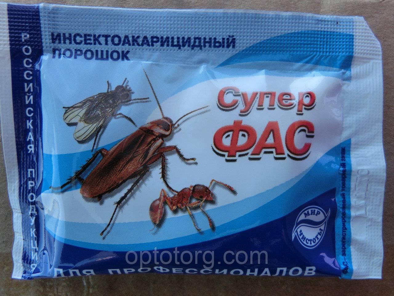 Супер фас от тараканов: описание средства и инструкция по применению