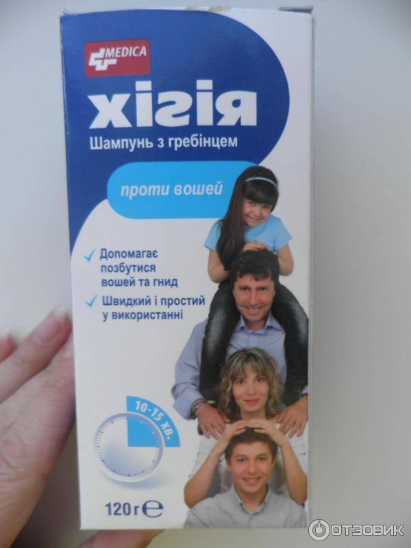 Хигия от вшей на голове
