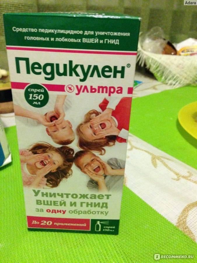 Средства от педикулеза у детей: какое самое эффективное?