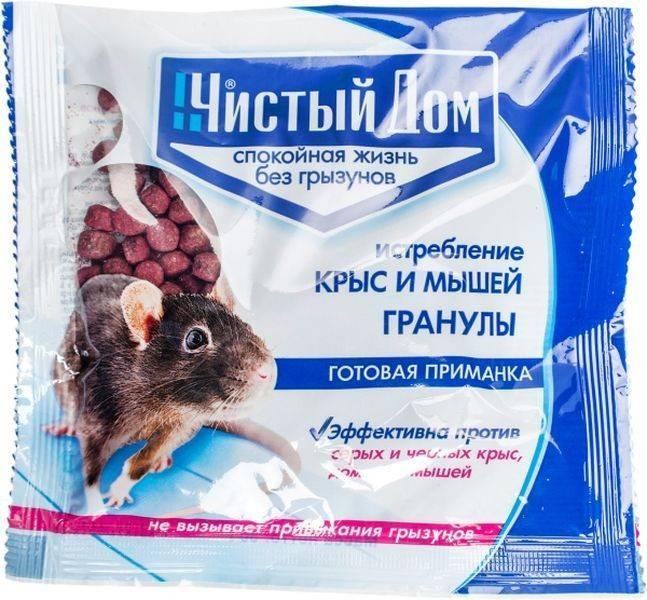 Народные средства от мышей