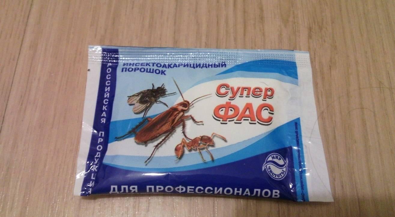 Фас от тараканов: описание средств, инструкция по применению и отзывы