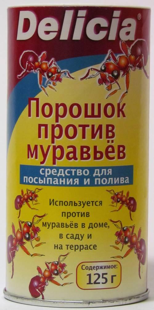 Delicia (делиция) порошок от муравьев, 375 г