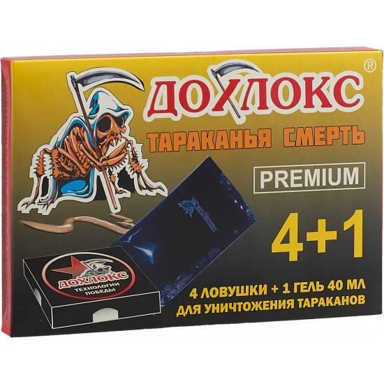 Инструкция по применению геля дохлокс против тараканов