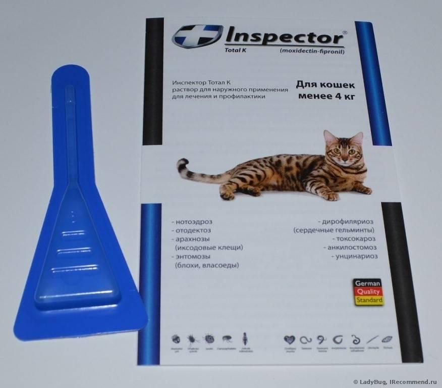 Биовакс капли на холку для кошек антипаразитарные 2 пипетки