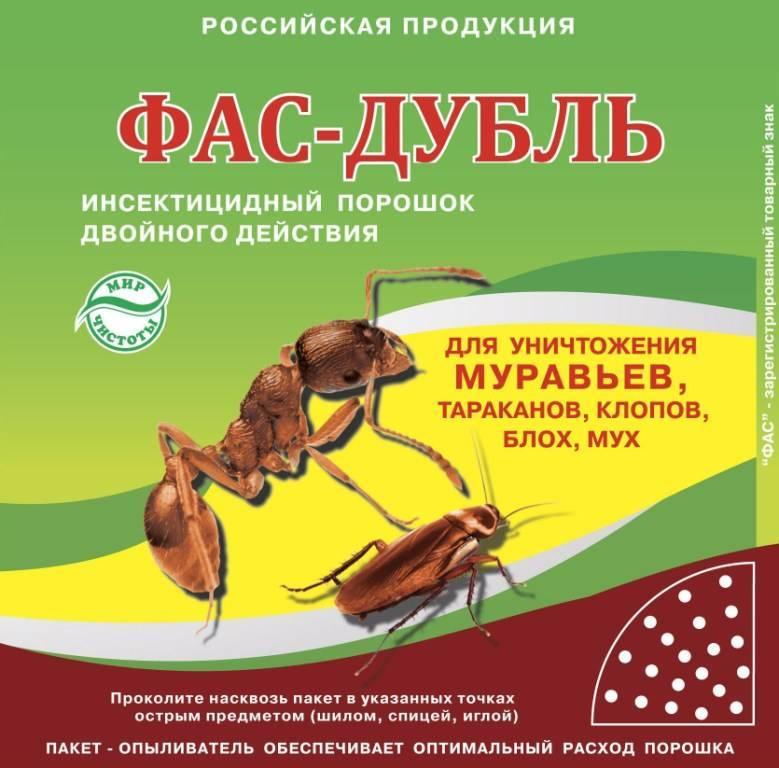 Фас-дубль от тараканов: описание, инструкция по применению, отзывы