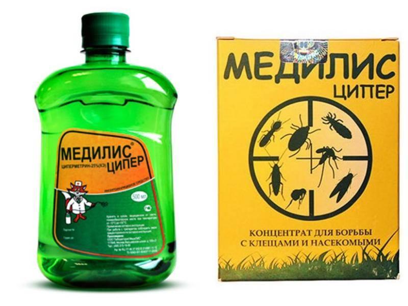 Ципер медилис инструкция от клопов комаров и клещей