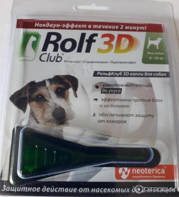 Капли от блох и клещей для собак капли от блох и клещей для собак