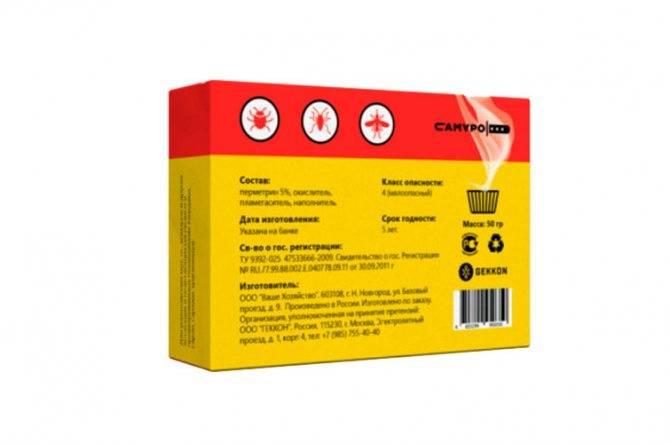 Инструкция по применению дымовой шашки от тараканов, меры предосторожности при работе с инсектицидом