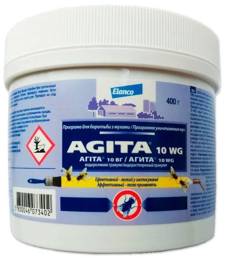 Средство агита от мух: инструкция по применению, эффективность