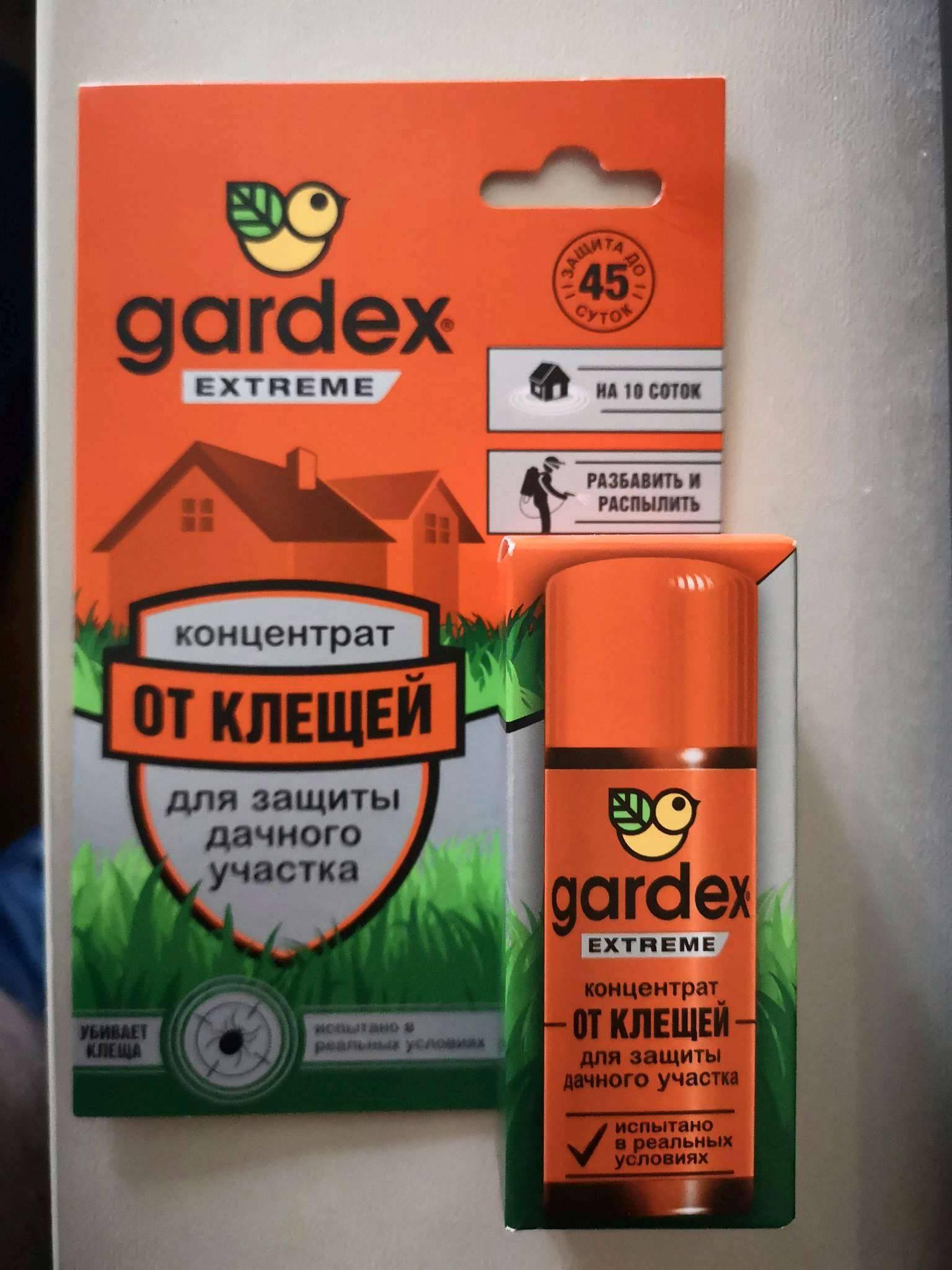 Gardex (гардекс) baby аэрозоль от клещей и комаров 100мл