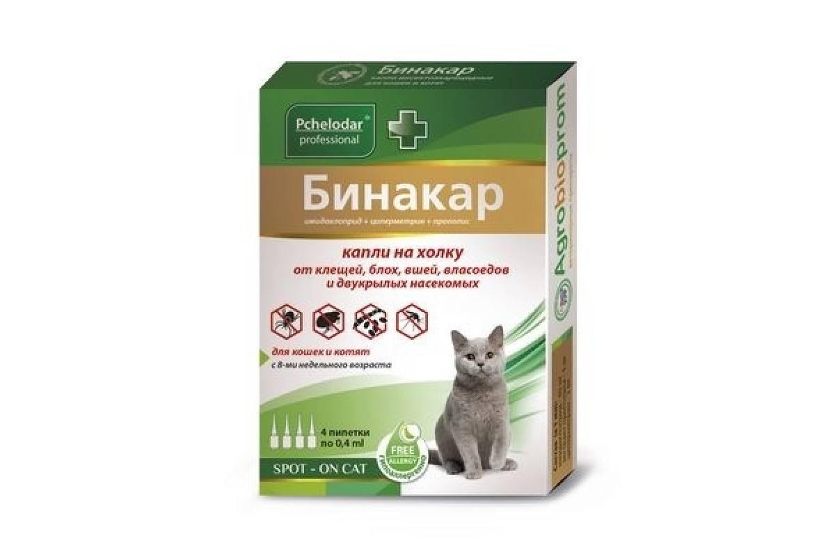Капли на холку 4 с хвостиком для кошек от блох. авз 4 с хвостиком таблетки для регуляции половой охоты у кошек и собак