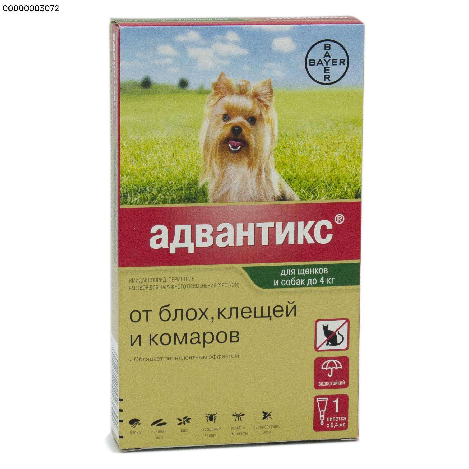 Адвантикс для собак инструкция по применению — капли