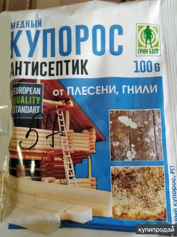 Раствор медного купороса от плесени на стенах: приготовление и способы обработки