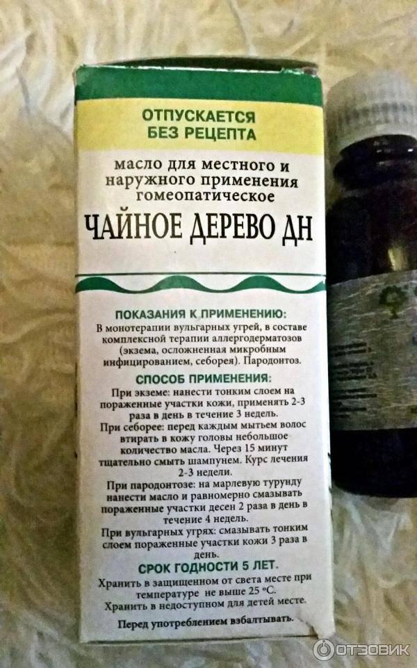 Масло чайного дерева и другие эфирные масла от вшей