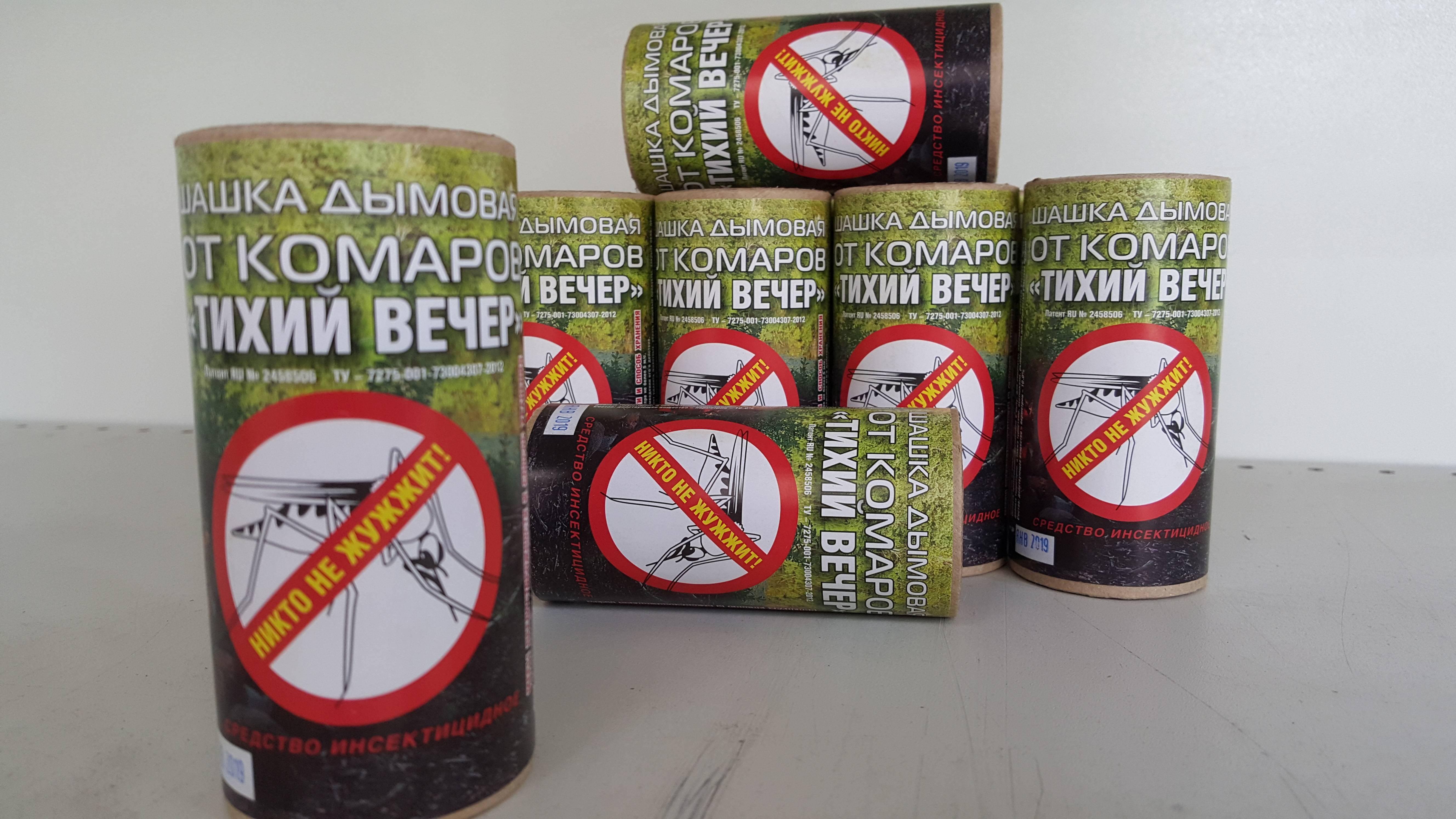 Дымовая шашка вихрь (100 гр): инструкция по применению и отзывы