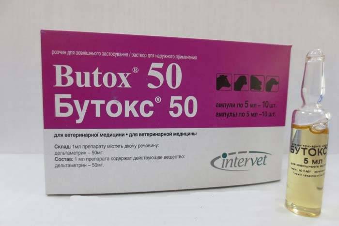 Бутокс 50 — инструкция по применению препарата в ампулах