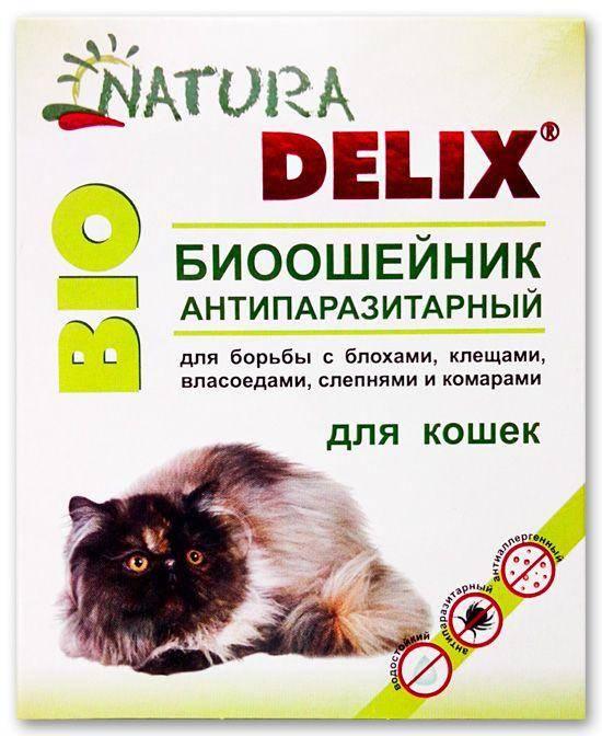 Уролекс для кошек: инструкция и показания по применению | отзывы, цена