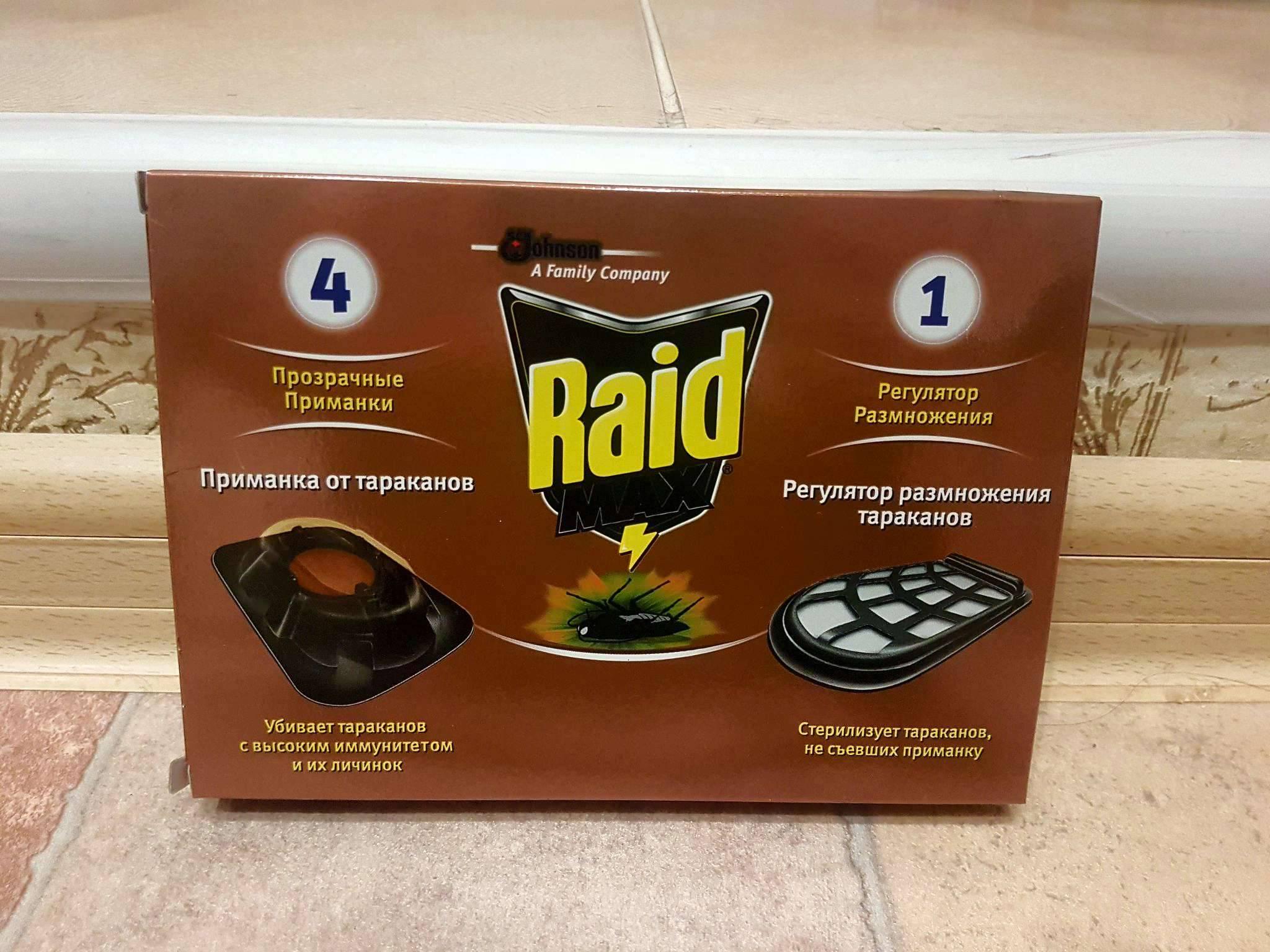 Средство от тараканов рейд (raid): его виды и применение
