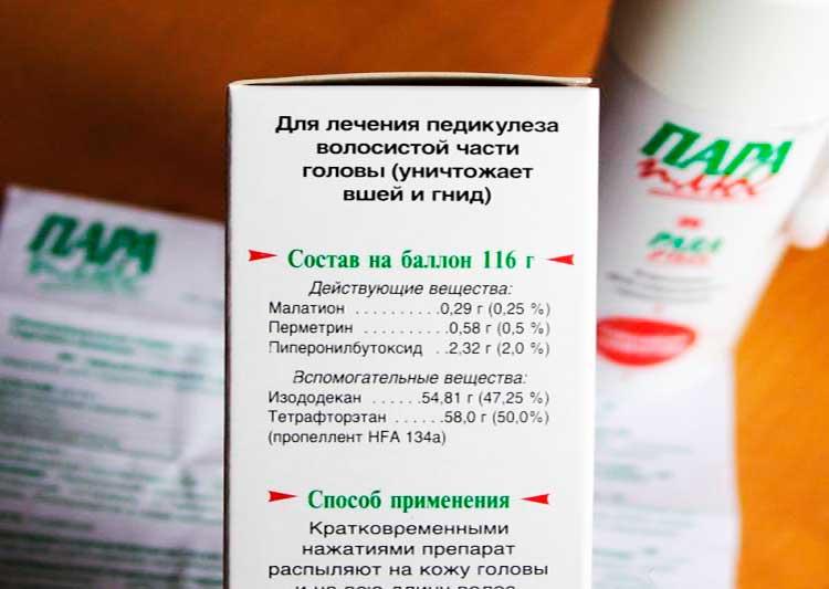 Медифокс — препарат для лечения педикулеза и чесотки