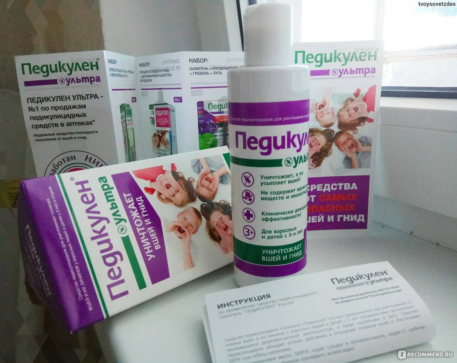 Топ-12 противопедикулезных шампуней для детей и взрослых