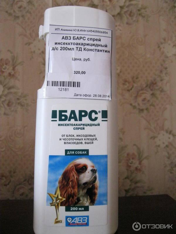 Спрей барс от блох для собак: плюсы, минусы, инструкция и отзывы