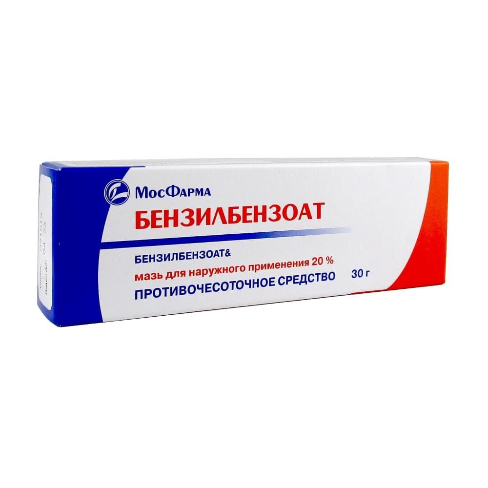 Мазь бензилбензоат: плюсы и минусы препарата, способы лечения