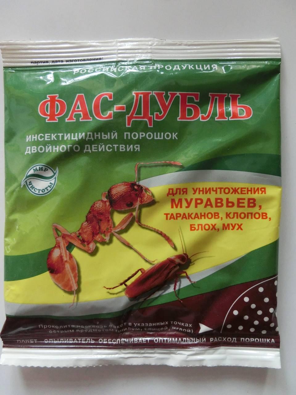 Борная кислота от тараканов: рецепт отравы с яйцом и отзывы