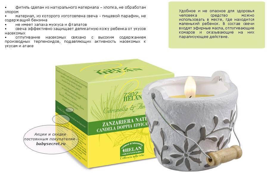 Gardex (гардекс) family свеча от комаров, 110 г