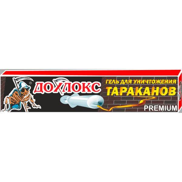 Гель от тараканов дохлокс: инструкция по применению, отзывы