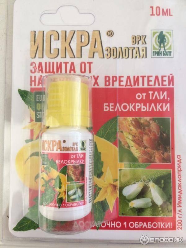 Искра золотая: инструкция по применению препарата от вредителей для растений, картофеля, комнатных растений, цветов, нормы расхода