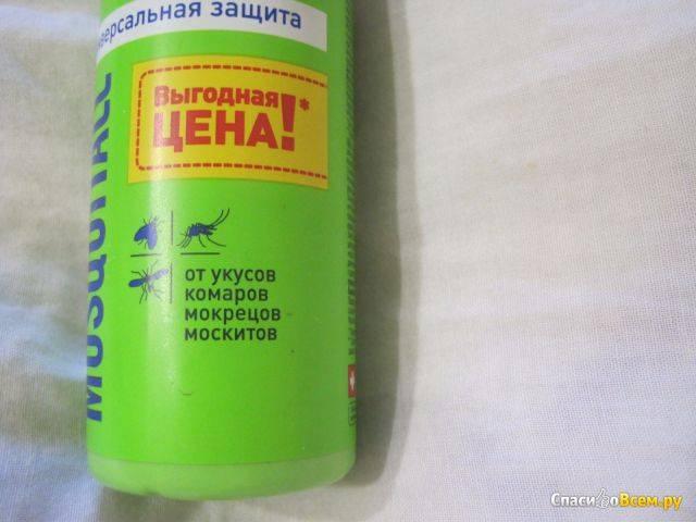 Аллергия на укусы комаров и мошек, как облегчить и чем опасна