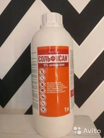 Сольфисан, раствор для наружного применения, 10 мл