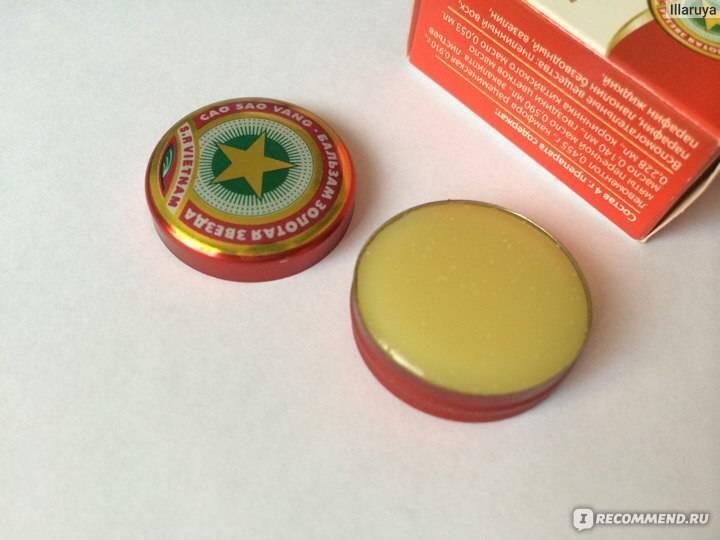 Бальзам звездочка при насморке: инструкция как пользоваться и где мазать, помогает ли вьетнамская при простуде, как наносить карандаш в нос