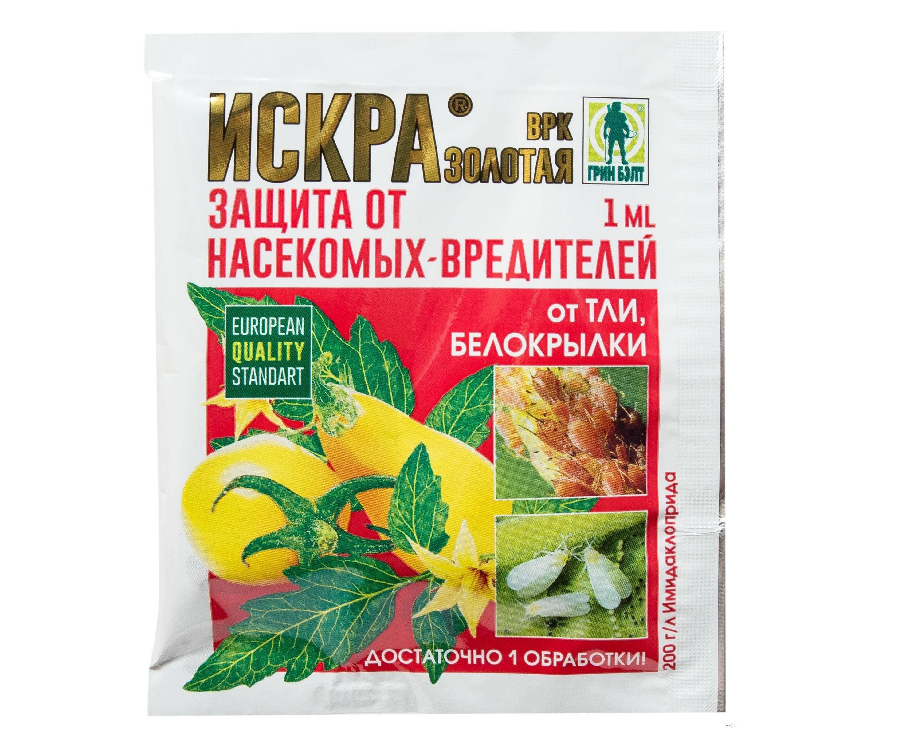 Препарат искра от вредителей растений: применение, виды, свойства