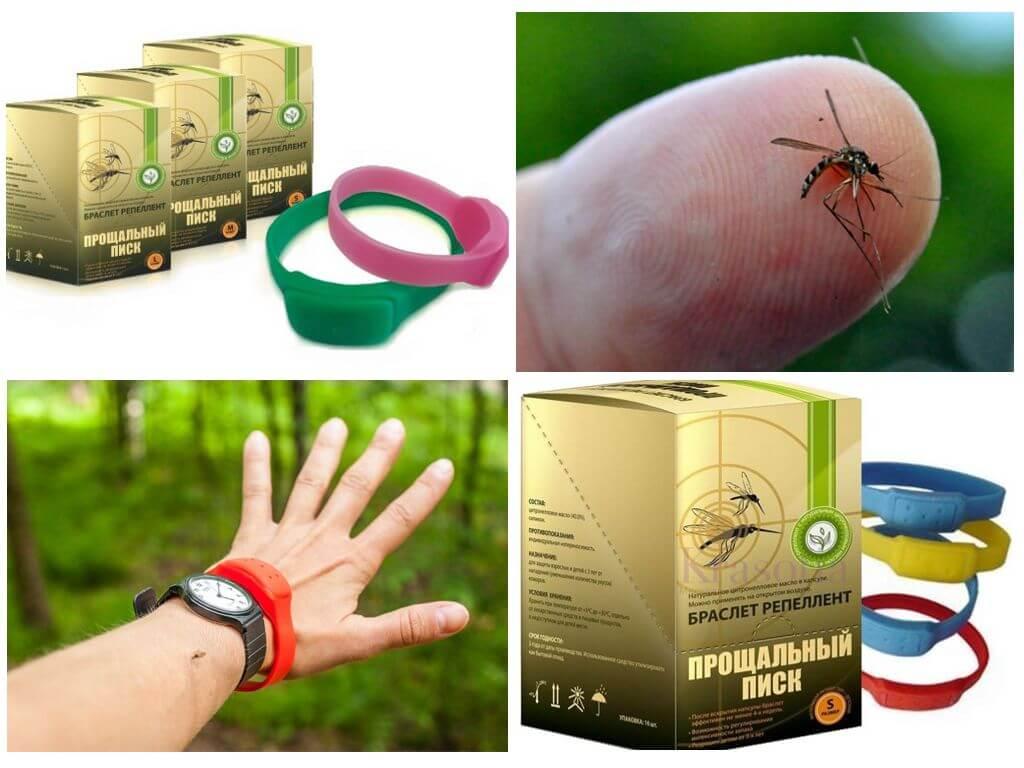 Браслет от комаров (28 фото): для детей от гардекс и bugslock, модели от клещей, отзывы об антимоскитных браслетах
