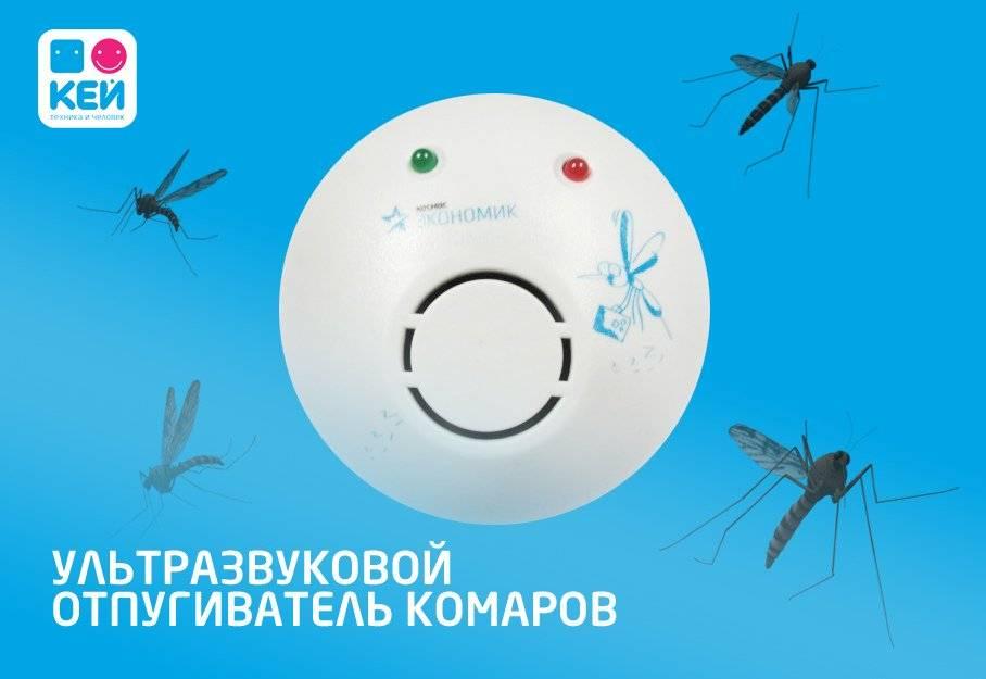100 рабочая схема отпугивателя камаров. ультразвуковой отпугиватель комаров
