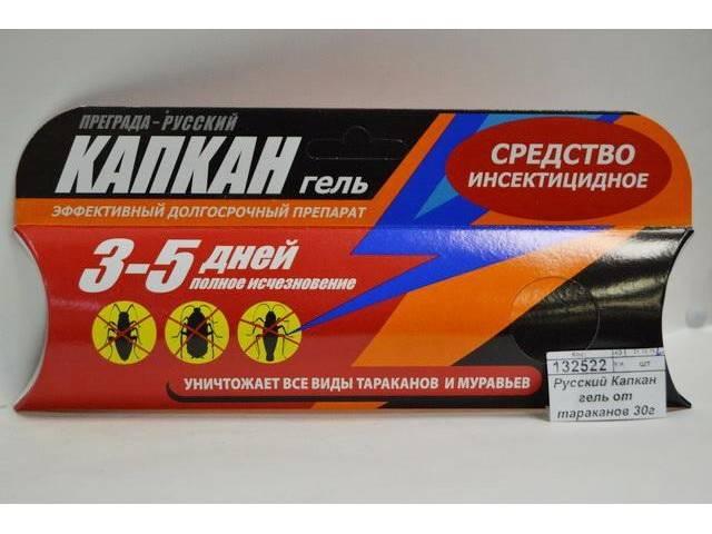 Фипронил от тараканов: преимущества препарата