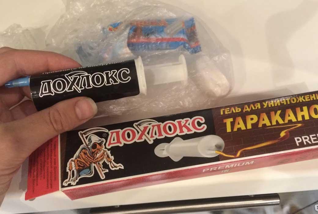 """""""дохлокс"""" инсектицид от тараканов. как выбрать самый эффективный"""