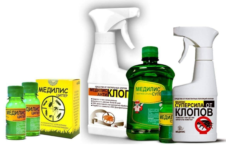 Средство «медилис ципер» от клещей и комаров