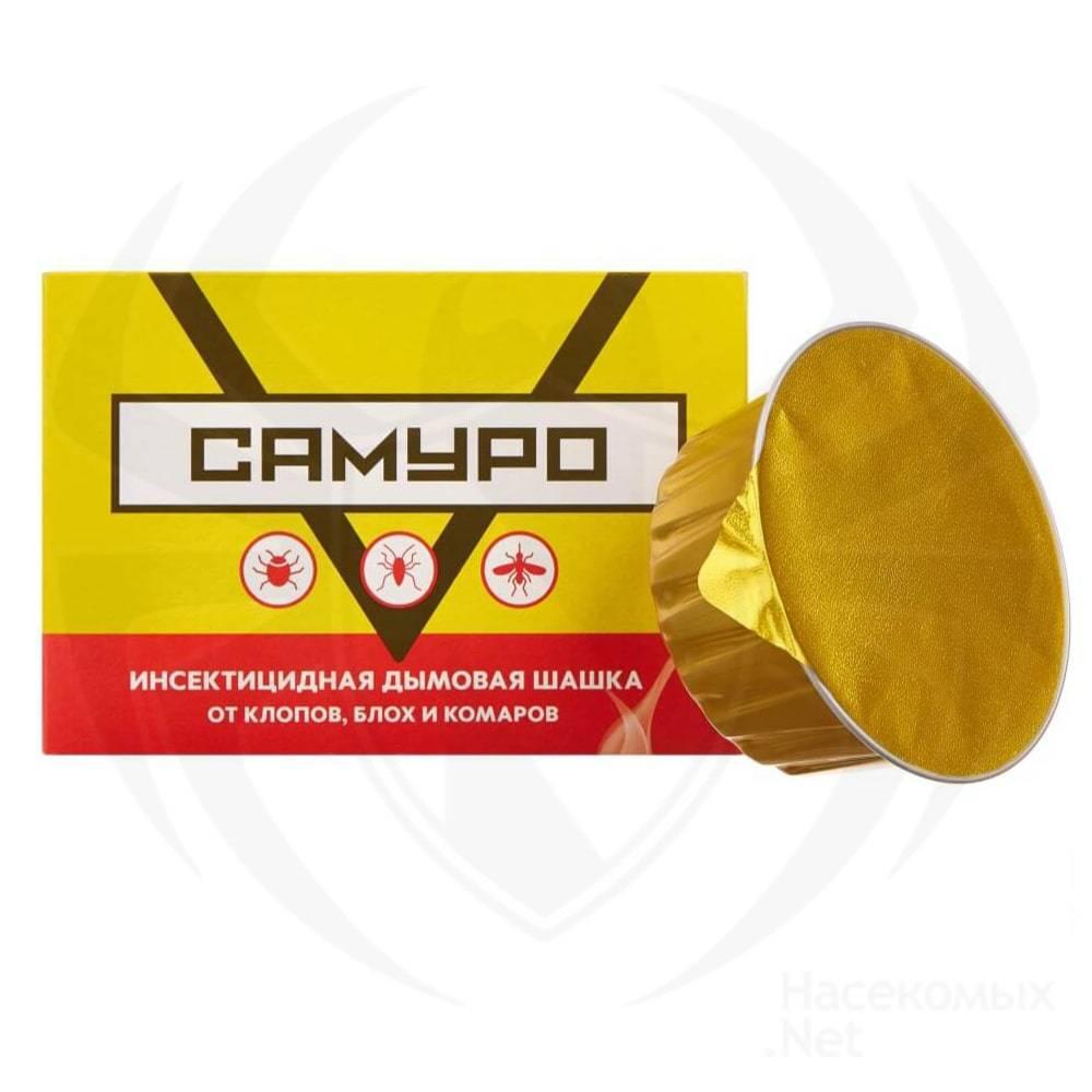 Инсектицидная дымовая шашка вихрь (100 гр): химический состав и норма расхода, купить в москве и спб