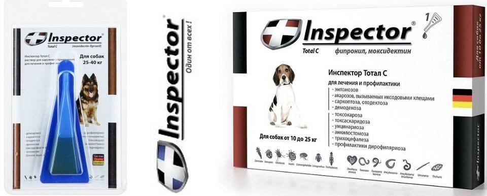 Инспектор капли для собак: инструкция по применению   отзывы, цена