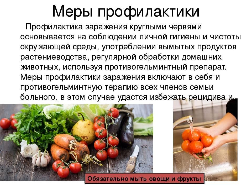 Нематоды против почвообитающих насекомых на supersadovnik.ru
