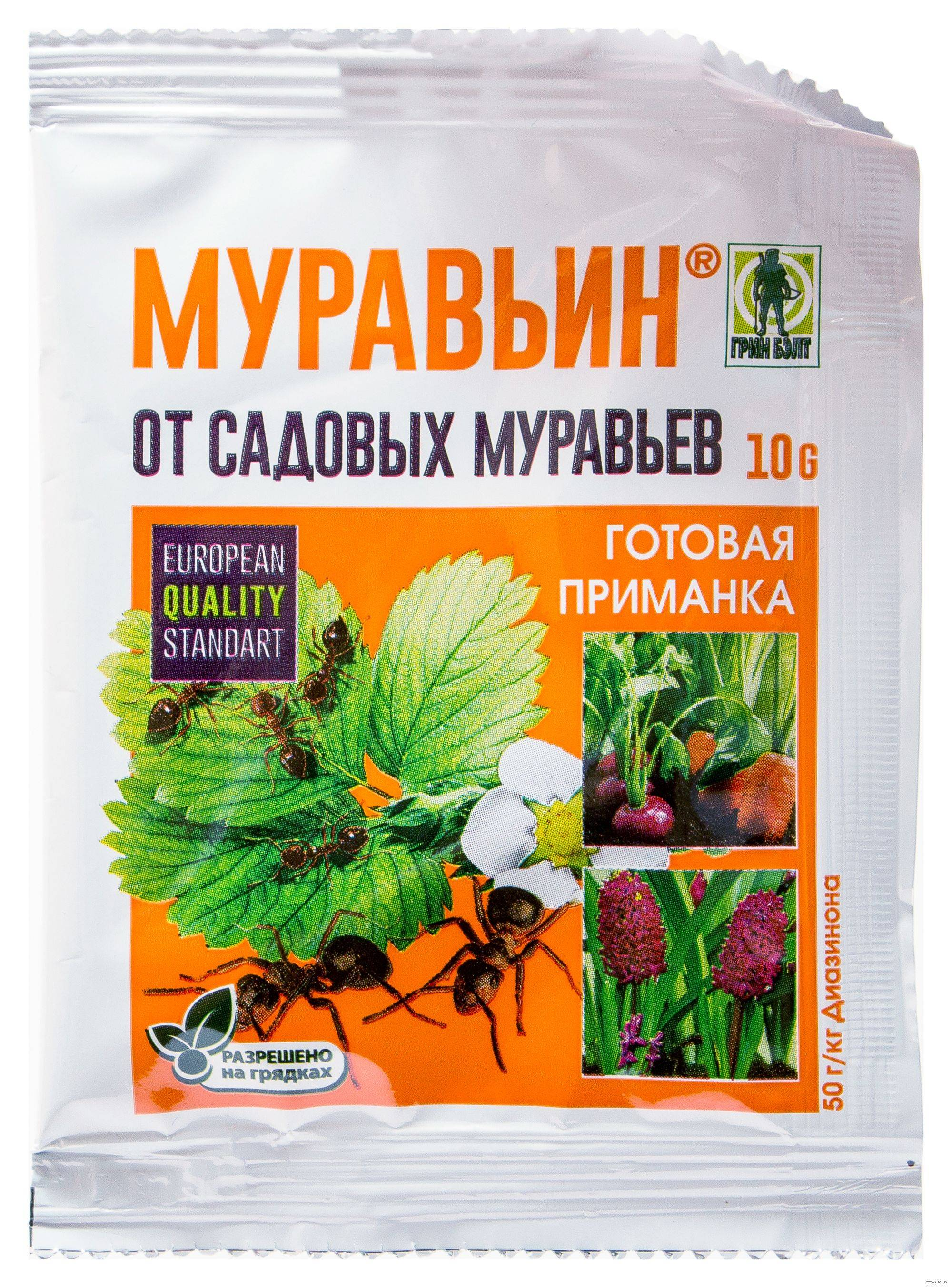 Муравьиное масло для удаления волос: отзывы, инструкция, противопоказания :: syl.ru