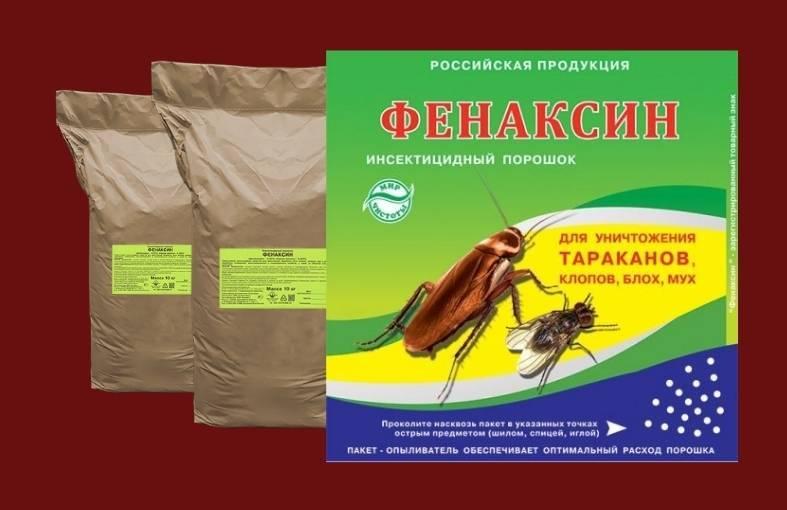 ❶ юракс от клопов: эффективность препарата по отзывам покупателей и инструкция по применению инсектицида, рекомендации по разведению